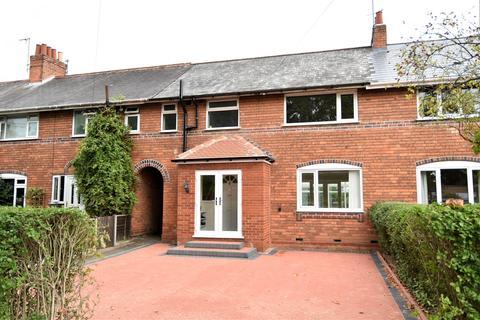 3 bedroom terraced house for sale - Selly Oak Road, Bournville, Birmingham, B30