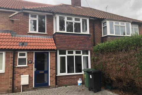 3 bedroom terraced house to rent - Didcot, Oxfordshire, Didcot, Oxfordshire, OX11