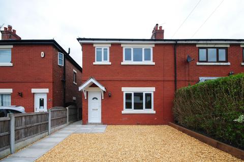 3 bedroom semi-detached house to rent - 33 Mead Avenue, Leyland, Preston , PR25 3FH