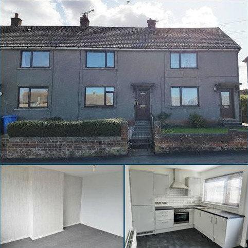2 bedroom terraced house to rent - 28 Adams Drive, Spittal, Berwick upon Tweed