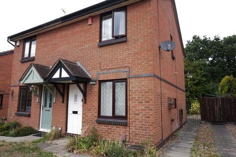 2 bedroom semi-detached house for sale - Christopher Close, Nottingham, NG8