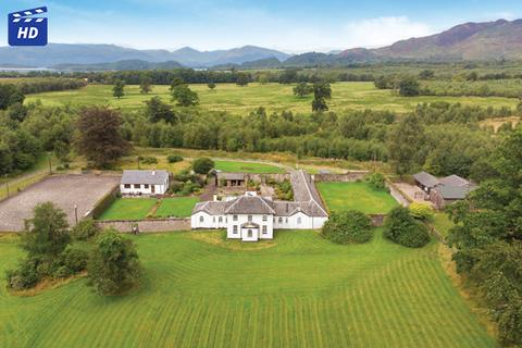 5 bedroom country house for sale - High Mains of Buchanan Country House, Cottage and Equestrian Facilities Buchanan Castle Estate, By Drymen, G63 0HY