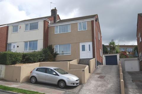 3 bedroom end of terrace house for sale - Shallowford Road, Eggbuckland, Plymouth. A simply fabulous 3 bedroomed family home with large garden.