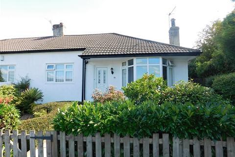 2 bedroom semi-detached bungalow for sale - Nab Wood Grove, Nab Wood, Shipley