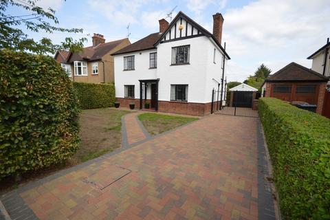 4 bedroom detached house for sale - Chelmerton Avenue, Chelmsford, CM2