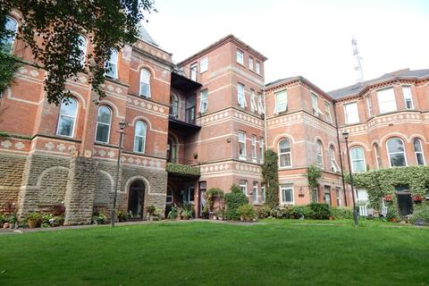 1 bedroom flat for sale - The Ghaleb, Hine Hall, Nottingham, NG3