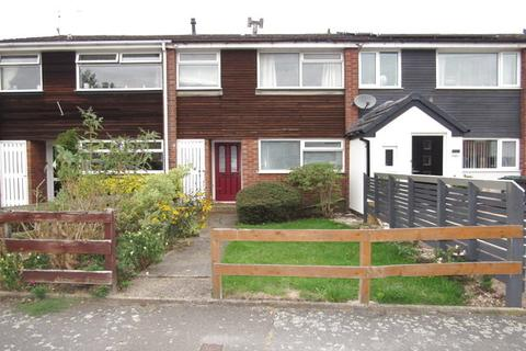 3 bedroom terraced house for sale - Valeside Gardens, Colwick, Nottingham, NG4