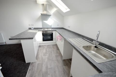 2 bedroom apartment to rent - High Street, Mosborough, Sheffield, S20