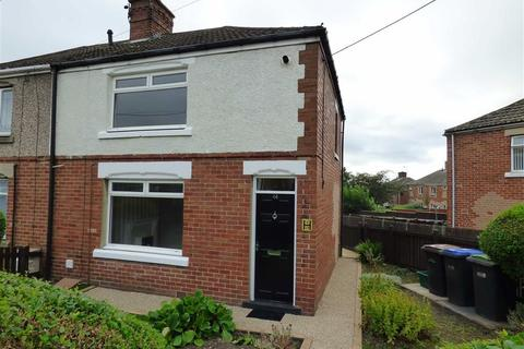 2 bedroom semi-detached house for sale - 44, Elm Road, Ferryhill