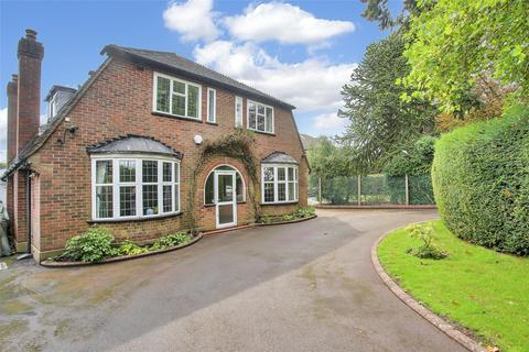 5 bedroom detached house for sale - Garratts Lane, Banstead