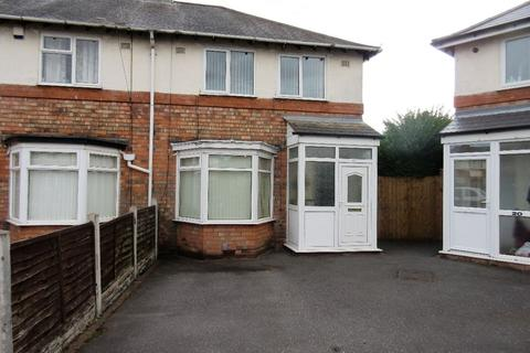 3 bedroom end of terrace house for sale - Central Grove, Acocks Green B27