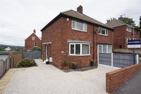 2 bedroom semi-detached house for sale - Tadcaster Road, Woodseats, Sheffield, S8 0RA