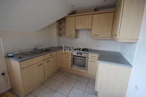 2 bedroom flat for sale - Edison Way, Arnold, Nottingham.