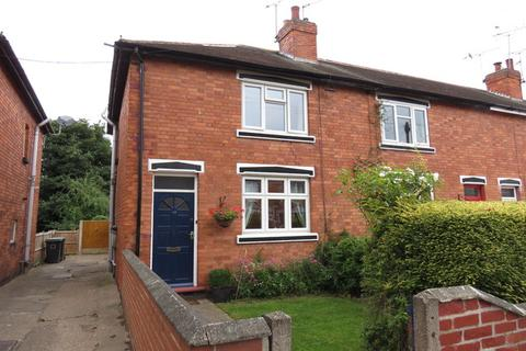 2 bedroom end of terrace house for sale - Birch Avenue, Beeston, Nottingham, NG9