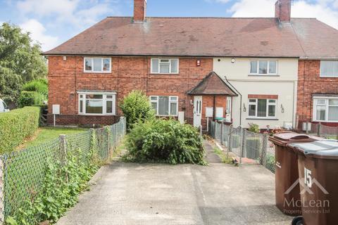 2 bedroom terraced house for sale - Brinsley Close, Aspley, Nottingham NG8