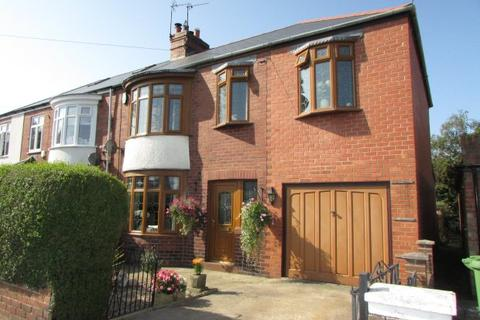3 bedroom semi-detached house for sale - ST CHARLES ROAD, TUDHOE VILLAGE, SPENNYMOOR DISTRICT
