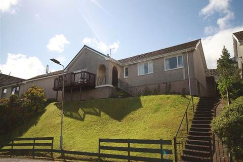 4 bedroom detached house for sale - 5, Kilduskland Drive, Ardrishaig