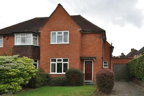 3 bedroom semi-detached house for sale - Claines Road, Bournville Village Trust, Northfield, B31