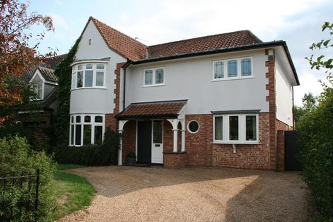 4 bedroom detached house for sale - EATON ROAD, NORWICH