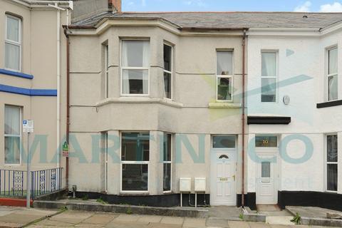 2 bedroom ground floor flat for sale - Mildmay Street, Greenbank