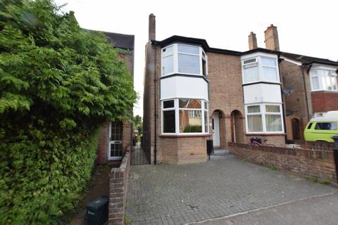2 bedroom semi-detached house for sale - Park Avenue, Chelmsford
