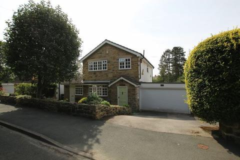 3 bedroom link detached house for sale - Gilstead Lane, Gilstead