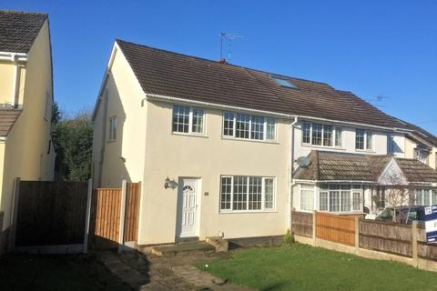 3 bedroom semi-detached house for sale - Lutley Avenue, Halesowen, B63