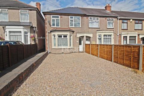 3 bedroom end of terrace house for sale - Conrad Road, Radford