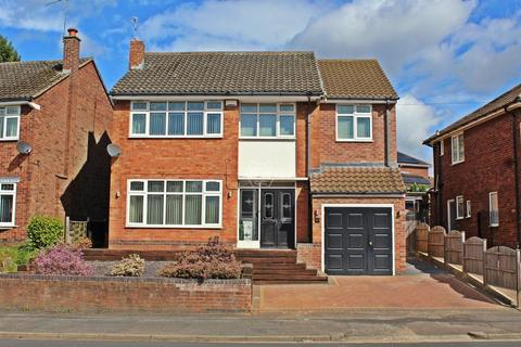 5 bedroom detached house for sale - Maidavale Crescent, Styvechale, Coventry
