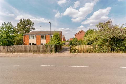 4 bedroom detached house for sale - Semilong Road, Northampton, Northamptonshire, NN2