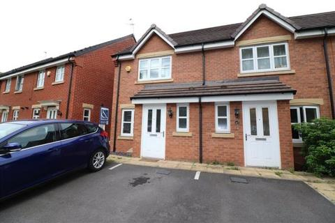 2 bedroom end of terrace house for sale - Humber Road, Coventry, West Midlands