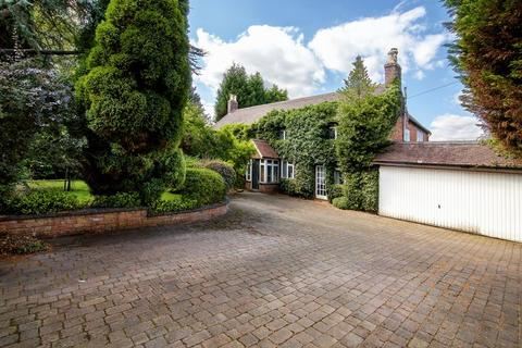 4 bedroom detached house for sale - Station Approach, Four Oaks