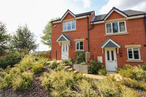 2 bedroom end of terrace house for sale - Panthers Place, Chesterfield