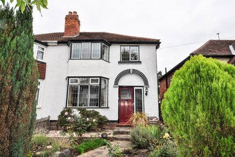 3 bedroom semi-detached house for sale - Moorpark Road, Northfield, Birmingham, B31