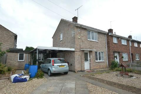 2 bedroom end of terrace house for sale - Scotswood Crescent, Leicester