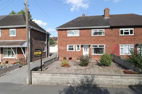 4 bedroom semi-detached house for sale - Dividy Road, Bentilee