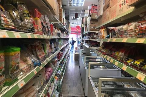 Shop to rent - The Grove, Stratford E15