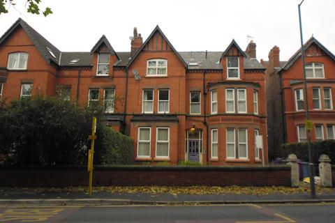 2 bedroom ground floor flat to rent - ullet road, liverpool, L17