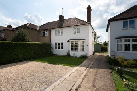 3 bedroom semi-detached house for sale - The Slade, Headington, Oxford, Oxfordshire