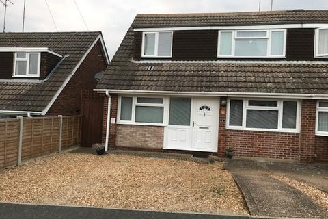4 bedroom semi-detached house for sale - Grasscroft, Kingsthorpe, Northampton, NN2