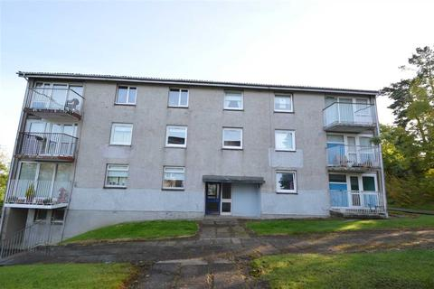 1 bedroom apartment to rent - Russell Place, East Kilbride
