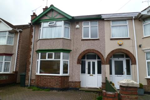3 bedroom end of terrace house to rent - Armstrong Avenue, Stoke, Coventry, West Midlands, CV3