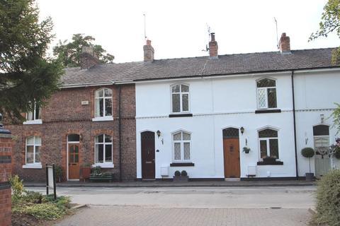 2 bedroom cottage for sale - Chadkirk Cottages, Vale Road, Romiley