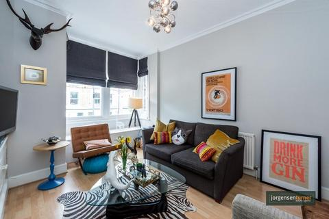 1 bedroom flat for sale - Sulgrave Road, Hammersmith, London, W6 7QG