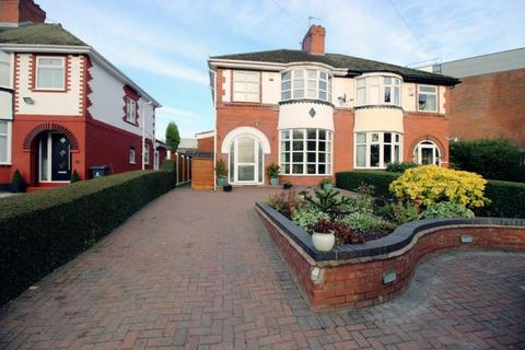 3 bedroom semi-detached house for sale - Cemetery Road Shelton Stoke-on-Trent