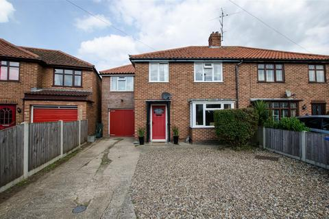 4 bedroom house for sale - Curtis Road, Norwich