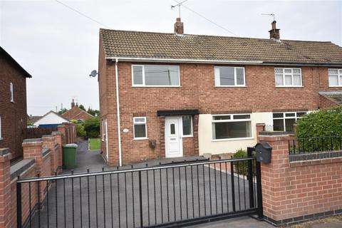 3 bedroom semi-detached house for sale - Grassthorpe Road, Sutton On Trent