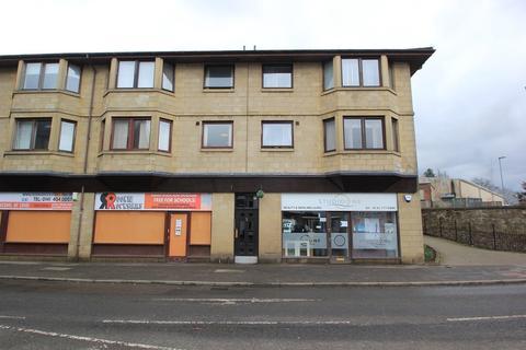 2 bedroom flat to rent - Dalrymple Court, Kirkintilloch, Glasgow