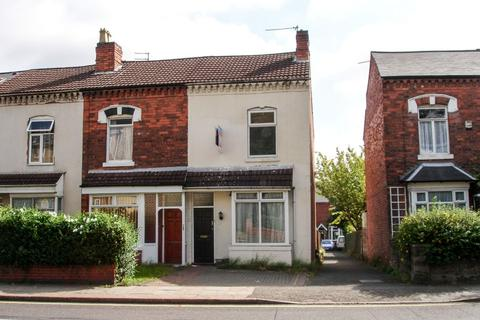 4 bedroom end of terrace house to rent - 748 Pershore Road