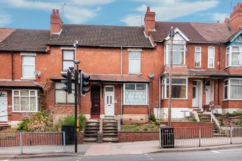 3 bedroom terraced house for sale - Walsgrave Road, Wyken, Coventry
